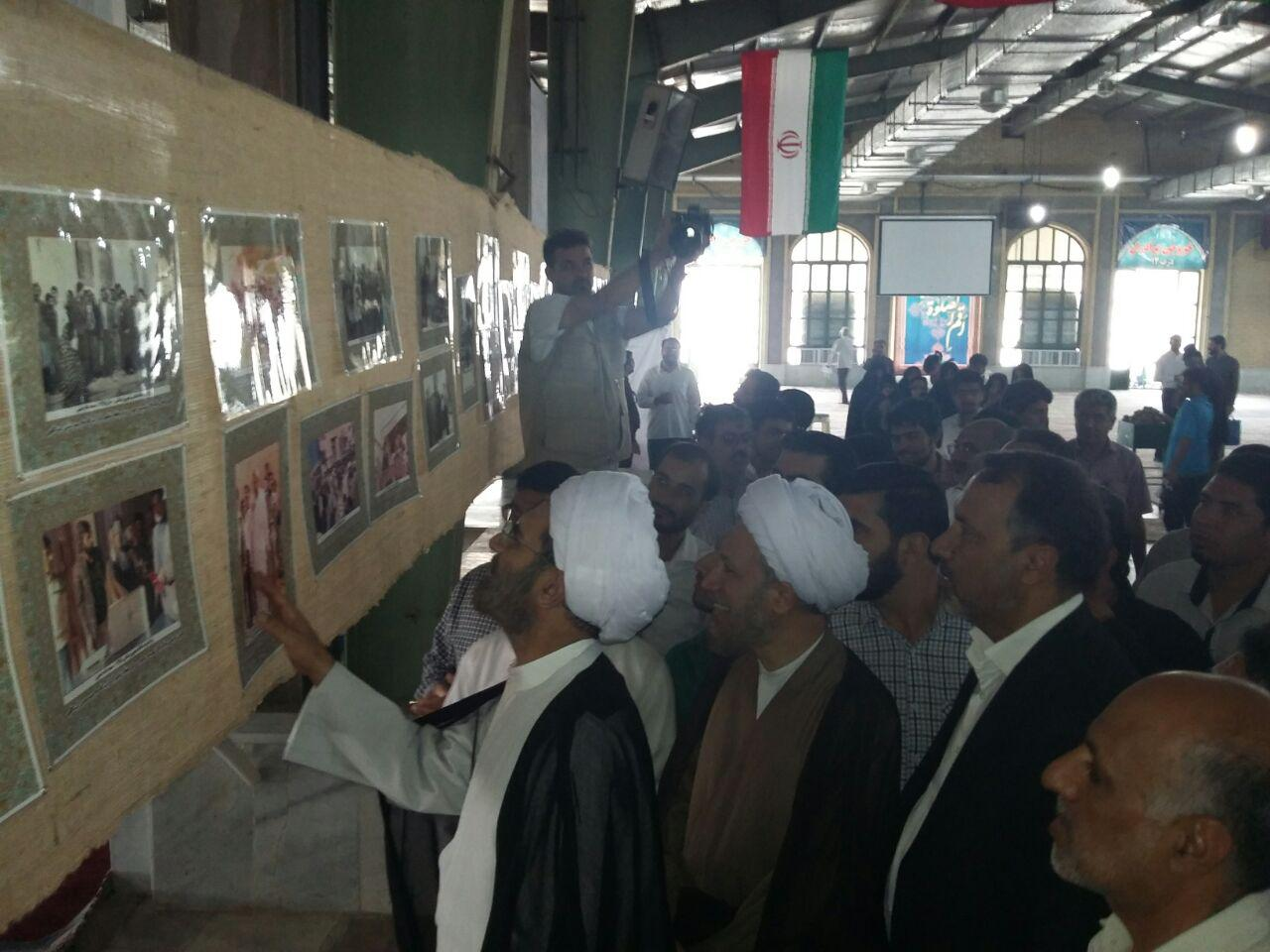 نمایشگاه عکس سلاله پاکان در مصلی امام خمینی جهرم