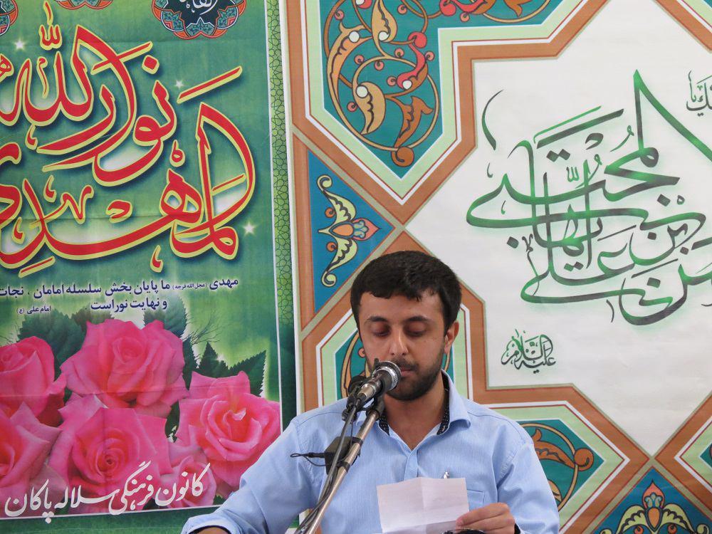 مراسم تقدیر از دست اندرکاران جشن های مردمی نیمه شعبان جهرم، محمدصادق بهمن زادگان