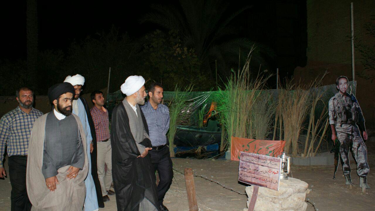 نمایشگاه مدافعان حرم، مسجد حضرت علی